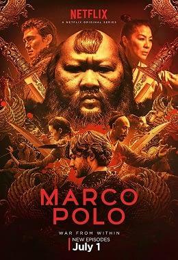 Marco Polo TV poster